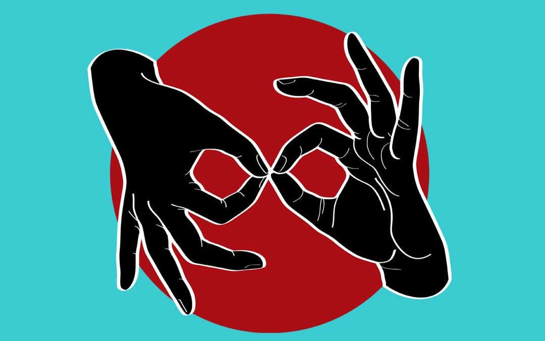 ASL Interpreter – Black on Red
